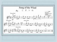 Song of the Wind, Suzuki Violin, General Music, United We