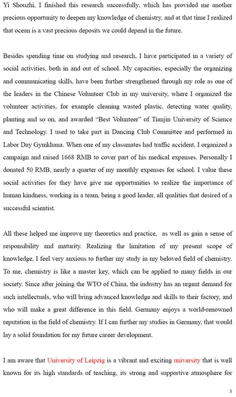 profesional personal statement template personal statement exles for application forms