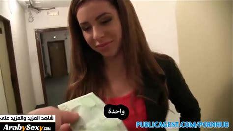 نيك بنت روسية جميلة بعد اغرائها بالمال مترجم سكس روسي سكس افلام سكس عربي و اجنبي مترجم