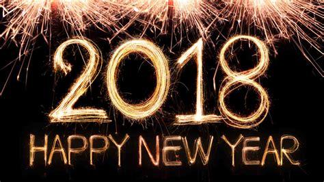 Happy New Year 2018  New Year Fireworks