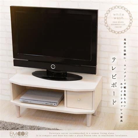 ??????????????? ?80cm ?????? ????? TV??? ???? TV? ????(???