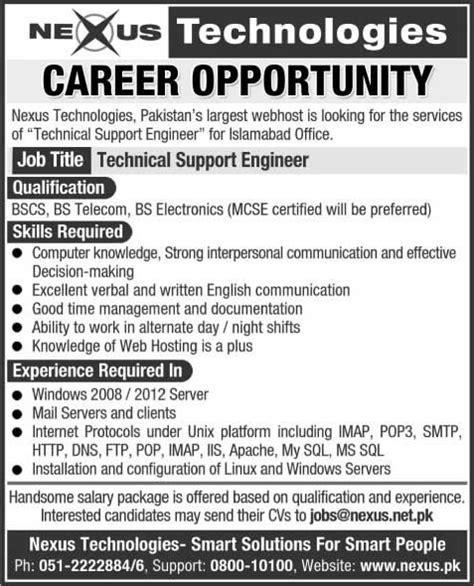 Nexus Technologies Islamabad Jobs 2015 Technical Support