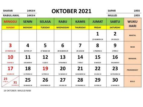 Tampilan kalender ini enak dilihat dan mudah untuk perhitungan penanggalannya. 20+ March 6 2021 - Free Download Printable Calendar Templates ️