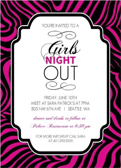 sassy zebra print girls night  invitation girls night