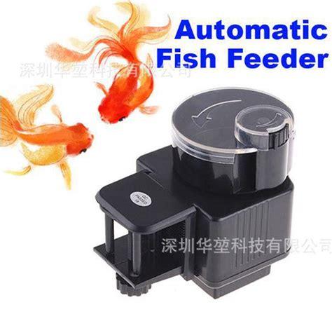 cheap feeder fish cheap digital automatic aquarium fish feeder food