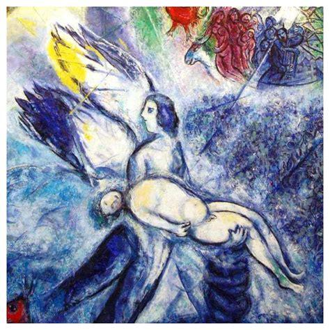 La Creation by Dieu J Ai Entendu Parler De Toi Jeunes Spiritains