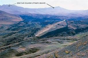Noah's Ark On Mount Ararat in Turkey