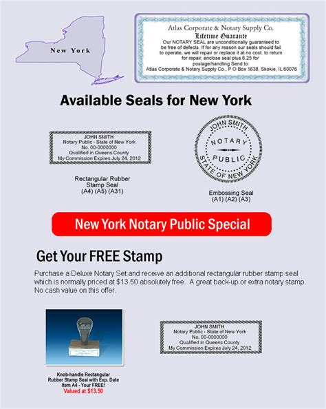 york notary supply  york notary seals  york