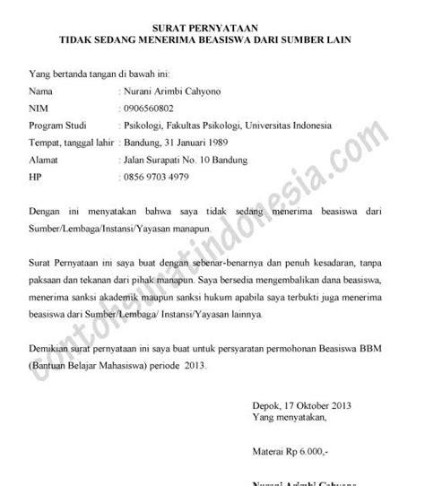 contoh surat pernyataan tidak membuat perjanjian pemisahan