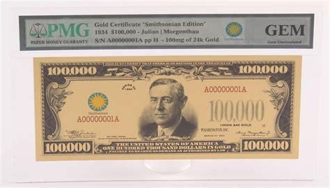 1934 $100,000 One Thousand Dollars