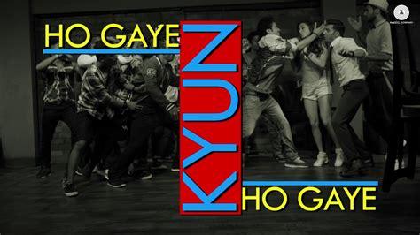 aww tera happy bday lyrics abcd videowhatsapp status