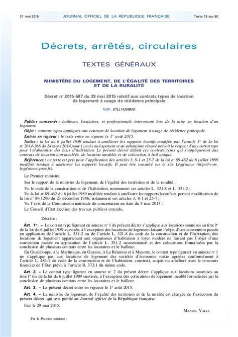 decret 2015 587 du 29 mai 2015 contrats types de