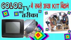Crt Color Tv New Change Your Tv Kit Very Easily