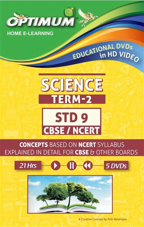 cbse class dvd packs home learning based ncert text book