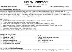 resume hobbies and interests sle sle cv for restaurant managers