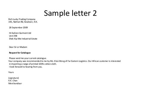 free sample request for quotation letter cover letter