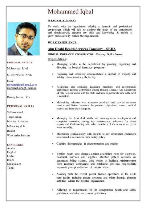 insurance coordinator resume resume ideas