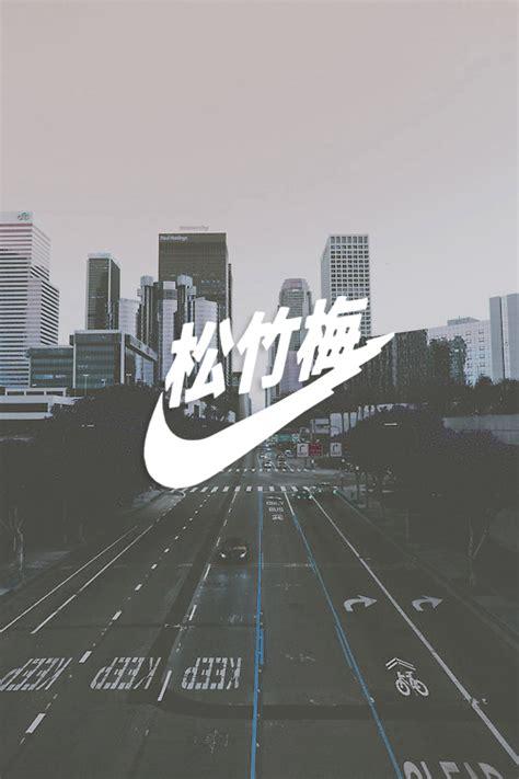 chinese lifestyle tumblr inspiration   nike