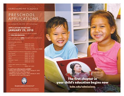 kamehameha preschool applications now availablekwxx kwxx 930 | KS 2016 17Preschool Flyer1115