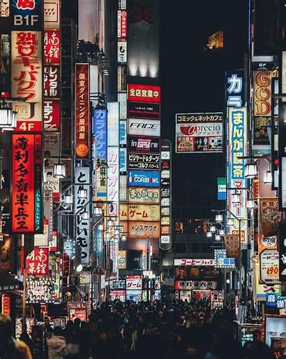 Goto Kabukicho Neo Japan Hiro Tokyo Urban