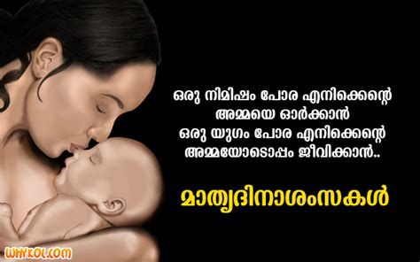 mothers day quotes  malayalam soaknowledge