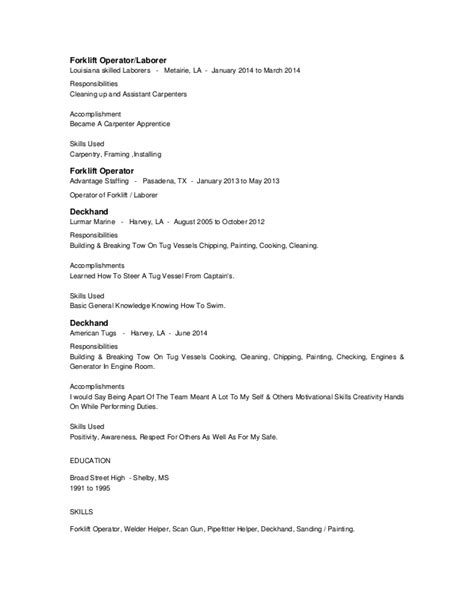 wallace resume