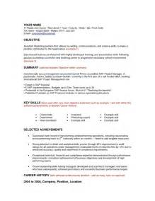 Objectives On Resume by Resume Objective For Career Change