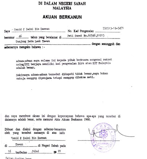 0 ratings0% found this document useful (0 votes). Sabahkini.net - Reveal The Truth, Prevail The Faith: HAMID SANGGUP MATI DEMI IBU PERTIWI!