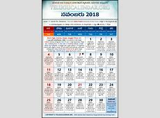 Andhra Pradesh Telugu Calendars 2018 November