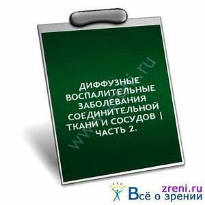 Статистика артериальной гипертонии в россии