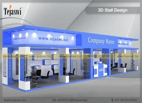 square glass jar 15 meter x 3 meter exhibition booth design ec 1563s 1