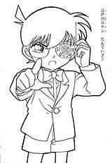 Conan Detective Coloring Manga Dibujos Shinichi Cartoon Kudo Anime Template Action Sketch Sheet Pokemon Coloringfolder sketch template