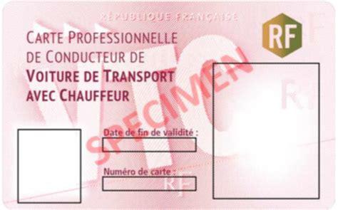 Comment Obtenir La Carte En by Comment Obtenir La Carte Vtc Uberzone