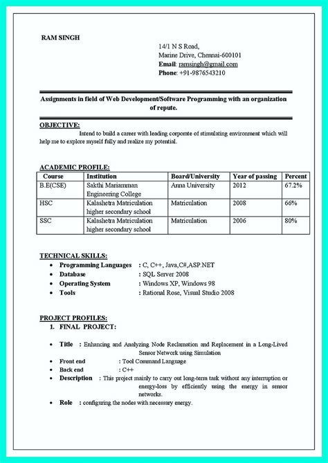 Resume Format For Freshers by Pin On Resume Template Resume Format Exles Resume