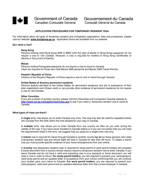 canadian immigration invitation letter sle invitation