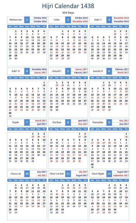 islamic calendar hijri calendar printable calendar templates