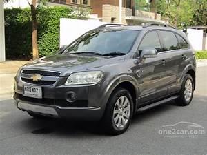 Chevrolet Captiva 2009 Ls 2 0 In  U0e01 U0e23 U0e38 U0e07 U0e40 U0e17 U0e1e U0e41 U0e25 U0e30 U0e1b U0e23 U0e34 U0e21 U0e13 U0e11 U0e25