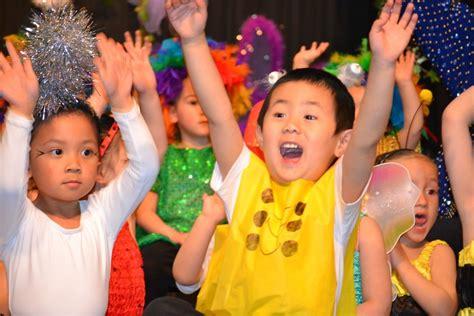 portland house montessori pre school ellerslie localist 480 | 77243