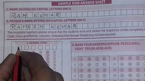 sample omr answer sheet   fill answersheet youtube