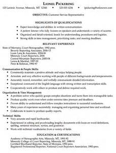 sle combination resume customer service sle resumes for customer service best resume exle