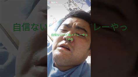 嵐 ティック トック 動画