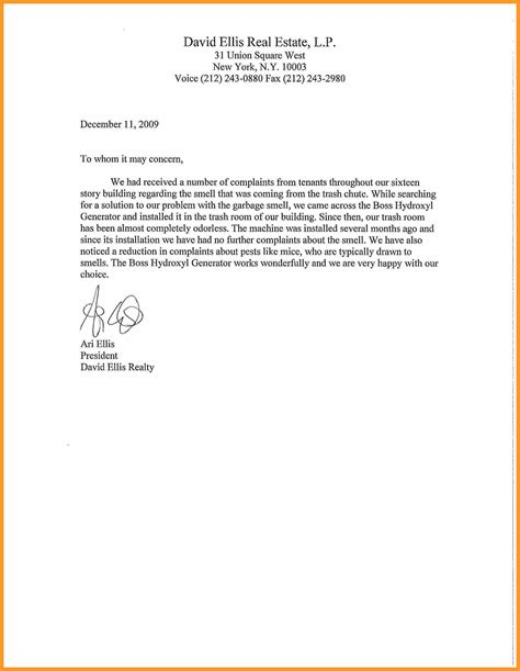 to whom it may concern cover letter to whom it may concern letter format bio letter format