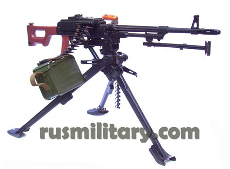Pkm Machinegun Deactivated