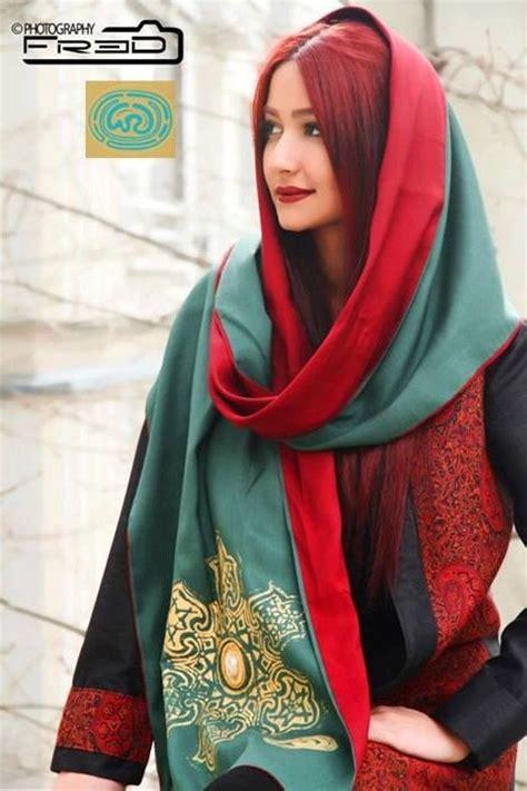iranian street style iran  lovely pinterest style