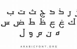 Free Download Arabic Calligraphy Fonts Arabic Fonts Download Free Arabic Fonts Letters