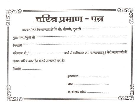 letter format  request  payment lt batmakumbacom