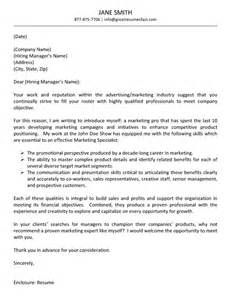 Advertising Cover Letter Example