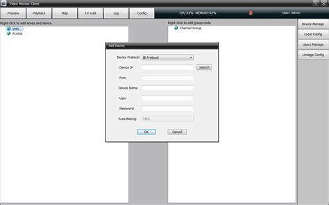ip software hd nvr monitor client pc software