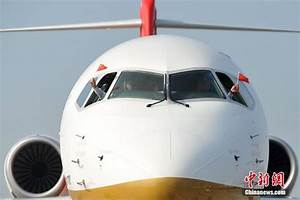 Chinese aviation industry set for development boost
