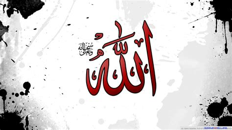 New Islamic Wallpapers 2013